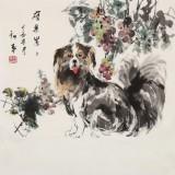 尹和平 四尺斗方《硕果累累》 当代乡土童趣绘画名家