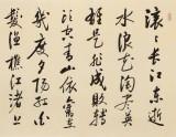 夏广田 小六尺《滚滚长江东逝水》著名启功体书法家