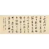 夏广田 小六尺《登庐山·毛泽东》著名启功体书法家(询价)