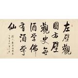 夏广田 四尺《左壁观图 右壁观史》著名启功体书法家(询价)