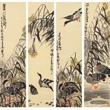 王永刚 四条屏《芦花深处》 国家一级美术师(询价)