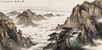 【已售】刘金河 四尺《黄岳晴云》 国家画院山水名家
