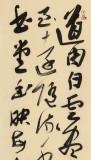 【已售】姚宏宇 四条屏《唐诗四首》 中书协培训中心导师
