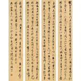 姚宏宇 草书四条屏《心经》 中书协培训中心导师