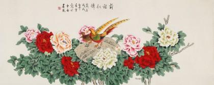 凌雪 小六尺《前程似锦》 北京美协会员