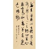 【已售】姚宏宇 三尺《王阳明四句教》 中书协培训中心导师