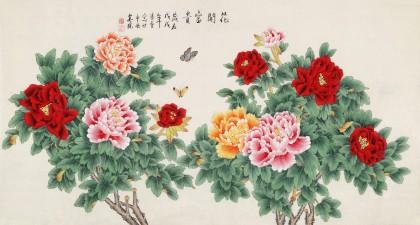 【已售】凌雪 六尺《花开富贵》 北京美协会员