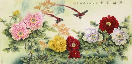赵逸梅 四尺《花开富贵》 著名工笔画家