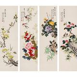 凌雪 四条屏《四时皆芳》 北京美协会员