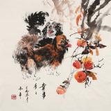 尹和平 四尺斗方《喜事多多》 当代乡土童趣绘画名家