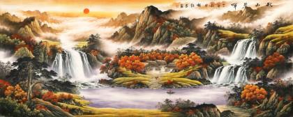 杨铭昌 小八尺《秋山晨晖》 安徽山水画研究协会理事