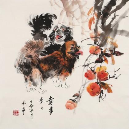 【已售】尹和平 四尺斗方《喜事多多》 当代乡土童趣绘画名家