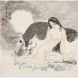 李凤英 四尺斗方《一江春水》 北京美协会员