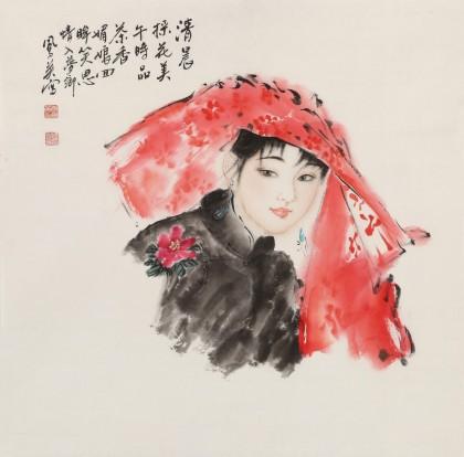 李凤英 四尺斗方《思情入梦乡》 北京美协会员