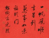 夏广田 四尺《福》著名启功体书法家(询价)