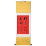 订制预售 | 夏广田 《福星高照》精裱挂轴 金色礼筒包装