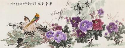【已售】梁景欣 小六尺《紫气东来》 青大美院学院派画家