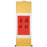 订制预售 | 夏广田 《福禄寿喜》精裱挂轴 金色礼筒包装