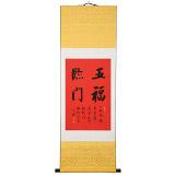 订制预售 | 夏广田 《五福临门》精裱挂轴 金色礼筒包装