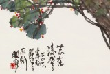 王永刚 四尺《志在凌云》 国家一级美术师