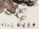 王向阳 四尺《大展宏图》 中国美术家协会会员(询价)