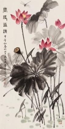 朱祖义 三尺《香远益清》 中国老子书画院副院长