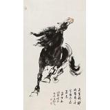王向阳 四尺《天生我材必有用》 中国美术家协会会员(询价)