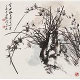 王向阳 四尺斗方《空谷幽兰天下芳》中国美术家协会会员(询价)