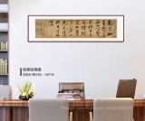 【已售】夏广田 四尺对开《勤学如春园之苗》 著名启功体书法家