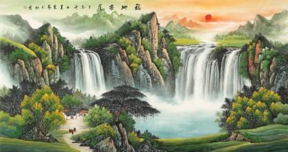 【已售】吴东 六尺《福地安居》 著名易经风水画家