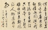夏广田 八尺对开《沁园春 雪》 著名启功体书法家(询价)