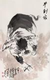 【已售】王向阳 三尺《牛到家》中国美术家协会会员(询价)