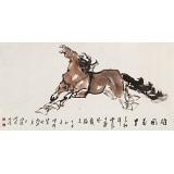 王向阳 四尺《雄风万里》中国美术家协会会员(询价)