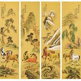 【已售】凌雪 四条屏《马到成功》 北京美协会员