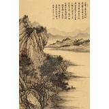 【已售】吴显刚 四尺三开《深山隐居图》 贵州七星关美协主席