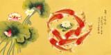 凌雪 四尺《年年有余》 北京美协会员