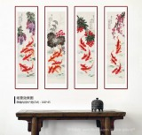 凌雪 四条屏《康宁有余》 北京美协会员