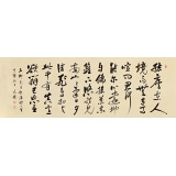 夏广田 八尺对开《陶渊明饮酒诗》著名启功体书法家(询价)