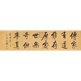 【已售】夏广田 四尺对开《传家有道惟存厚》 著名启功体书法家(询价)