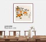 【已售】凌雪 四尺斗方《事事如意》 北京美协会员