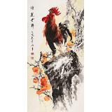 【已售】尹和平 四尺《鸿运吉祥》 当代乡土童趣绘画名家