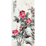 曲逸之 四尺《国色拥翠》  河南省著名花鸟画家