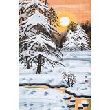 何一鸣 四尺《北国冬韵》 冰雪画派画家 师从于志学