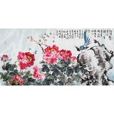 曲逸之 四尺《富贵神仙图》  河南省著名花鸟画家