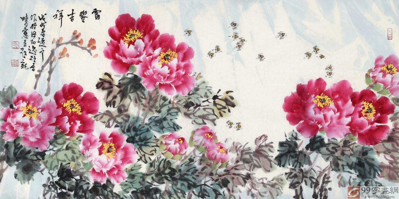 【已售】曲逸之 四尺《富贵吉祥》 河南省著名花鸟画家图片