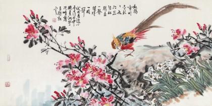 曲逸之 四尺《锦上添花》 河南省著名花鸟画家