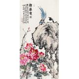 曲逸之 四尺《福寿双全》 河南省著名花鸟画家