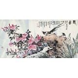 曲逸之 四尺《双喜》 河南省著名花鸟画家