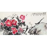 曲逸之 四尺《富贵双喜》 河南省著名花鸟画家