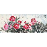 曲逸之 小六尺《天香图》 河南省著名花鸟画家